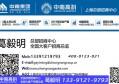 工业地产:苏州常熟高铁新城节能环保产业研发办公厂房出租出售买卖销售