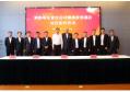 塔亚普拉运动健康度假酒店集团签约常熟国家高新技术产业开发区