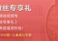 2017江苏常熟新材料产业园招聘招商人员公告【招2人】